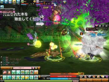 Dragonica11030314214706.jpg
